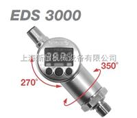 EDS3000系列上海新怡机械全系列HYDAC EDS3000系列压力开关,贺德克 EDS3000系列压力开关