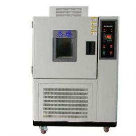 JR-WS系列可编程恒温恒湿测试箱