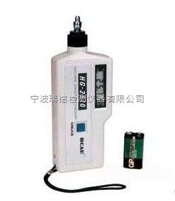 HG-2510HG-2510轴承振动检测仪 参数 图片 价格 生产厂家 国内Z优