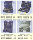 SMDK59機電維修組合工具箱(59件套) 瑞德牌 好品質 質優價廉 大量現貨