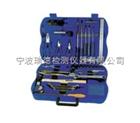 SM59型機修組合工具 SM59機電維修組合工具 河南 西安 內蒙古 新疆 蕪湖 上海 蘭州