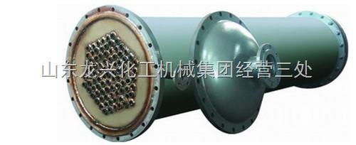新品不锈钢立式冷凝器 不锈钢列管冷凝器