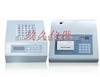 ZQ35-CM-02COD测定仪专用色带