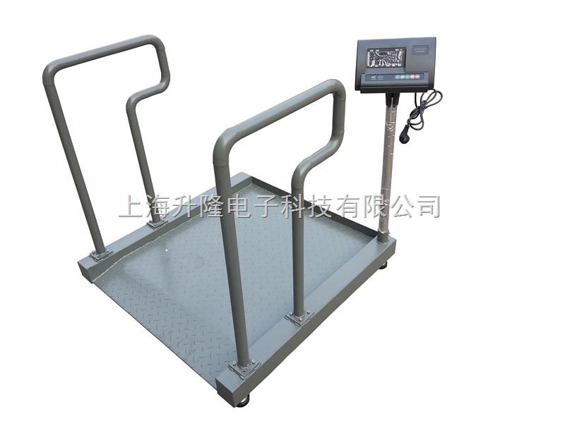 血透轮椅秤,500公斤轮椅秤,可推轮椅秤