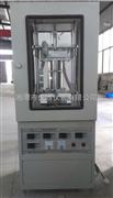 湘潭湘科DRL-2A導熱系數測試儀(熱流法)