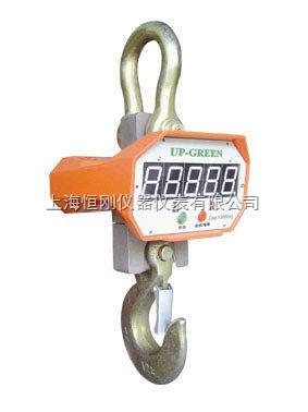 电子吊钩秤【电子吊钩秤价格】40吨电子吊钩秤