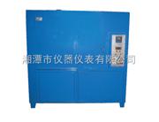 (RSQ06)抗热震性测定仪-湘潭湘科仪器