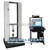 铸铝屈服强度试验机