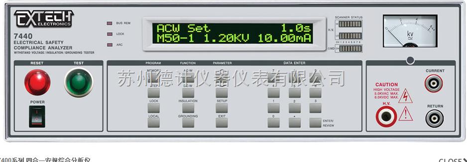台湾华仪 7440 四合一安规综合分析仪