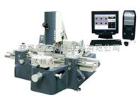 JX13C河南郑州洛阳图像处理万能工具显微镜