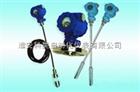 KH-BP系列靜壓高溫投入式液位變送器/液位儀表系列