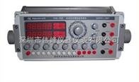 YHS-203Z台式综合校准仪