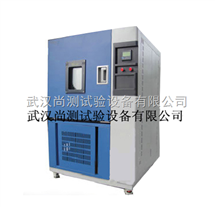 SC/GDW高低温测试机的维修