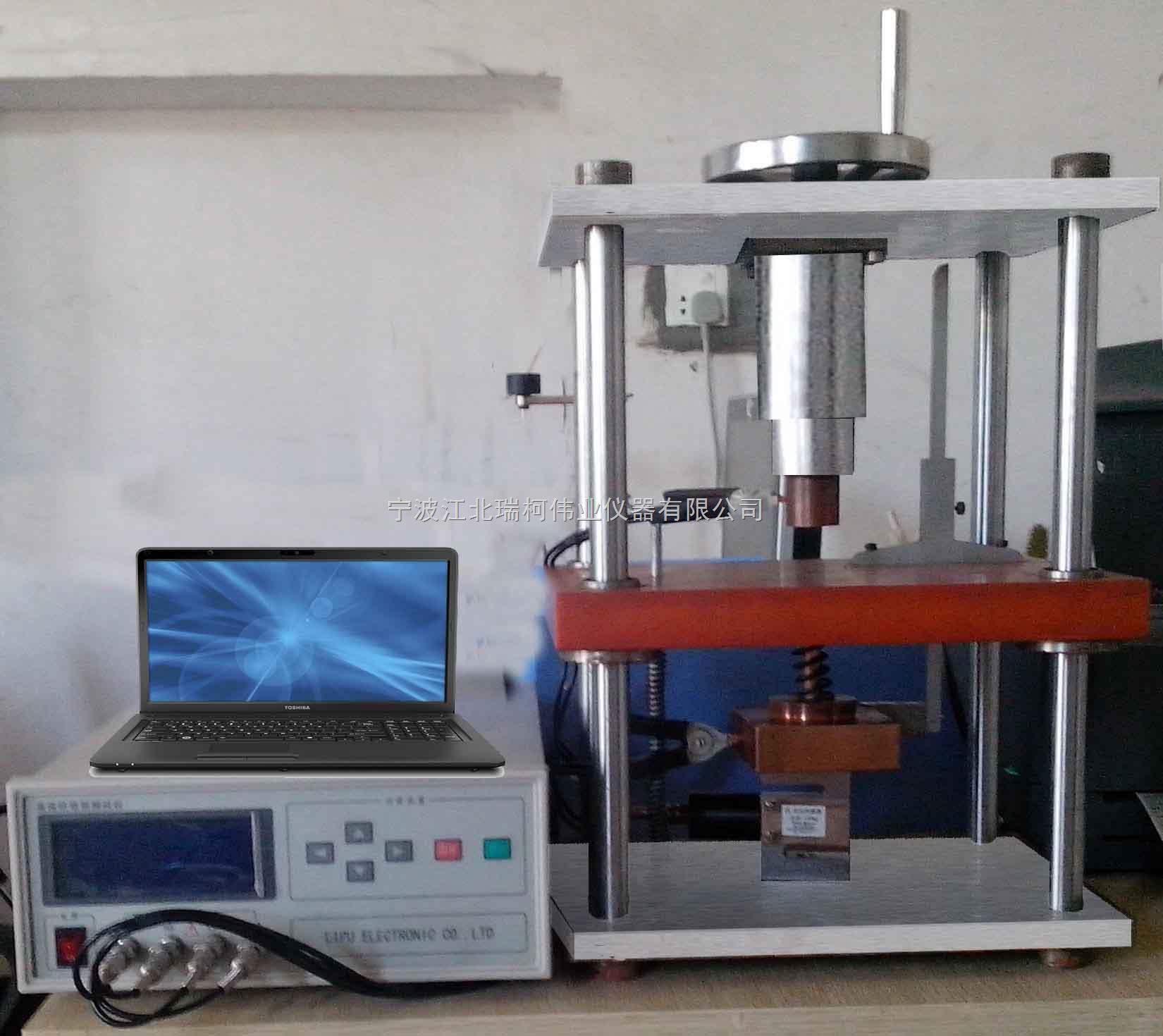 粉末电阻率测试仪_粉尘电阻率测试仪