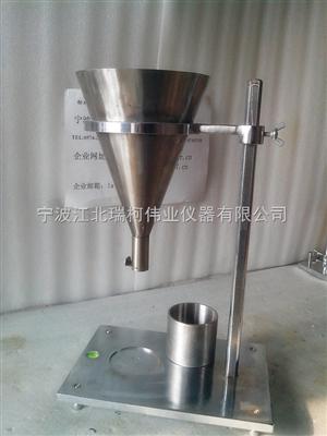FT-106C普通磨料堆積密度測定儀