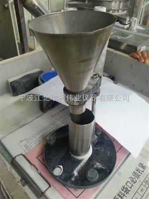 FT-600粉末顆粒真密度測定儀-比重瓶法