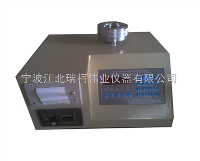 FT-104BCFT-104BC粉末顆粒流動性分析儀(實用型),寧波廠家直銷