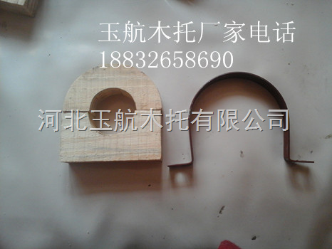 水管木管托配套铁卡 鄂州市销售价格