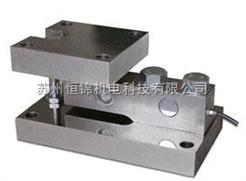 SB-5T称重模块,不锈钢称重模块,搅拌站称重模块