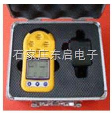ZQ21-CH3CN-便携式乙腈检测仪 乙腈测定仪 手
