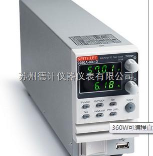 吉时利360W可编程直流电源,30V,36A