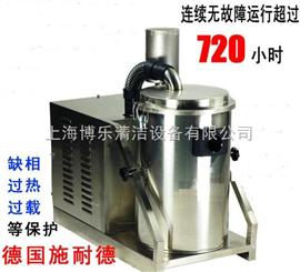 bl180380V工业吸尘器,380V吸尘器