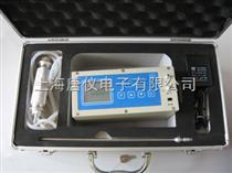 TY50內置泵吸式四氯化鈦檢測儀 TiCL4