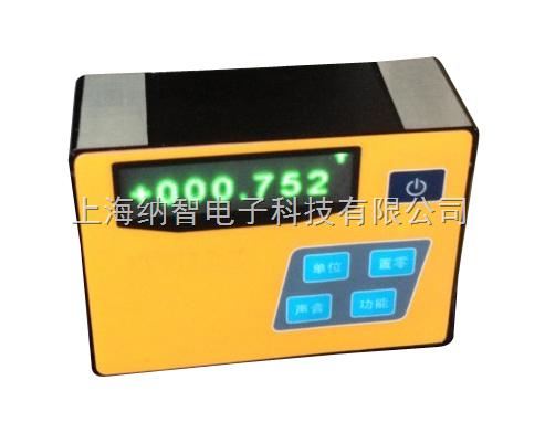 电子电工仪器 测量仪表 其它 上海纳智电子科技有限公司 角度仪/倾角