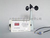 YF5-10风速报警仪
