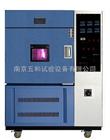 SN-900新型水冷氙灯老化试验箱价格
