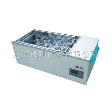 YM-COS-110X50水浴恒温摇床