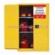 北京防火安全柜/化学品防爆柜