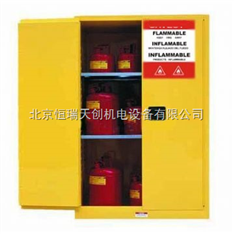 北京防火安全柜/化學品防爆柜
