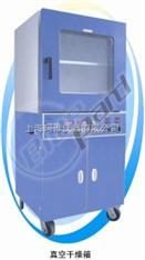 BPZ-6090LC BPZ-6063LC BPZ-6033LC真空干燥箱