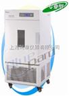 LHS-150HC-II/LHS-250HC-I/LHS-250HC-II恒温恒湿箱(专业型)