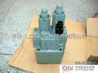 MBK-01-01-30油研阀
