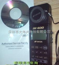 IM-600M拓普康紫外线照度计