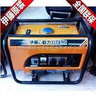 伊藤动力YT3600DC汽油发电机3KW
