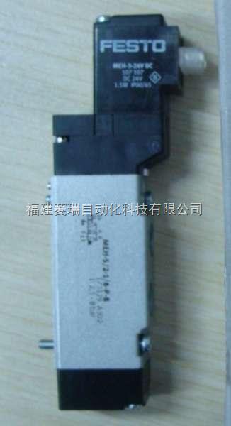 FESTO(费斯托)531763电磁线圈MLH-24VDC现货特价