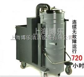 BL390A4000W工业吸尘器