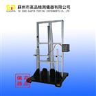 箱包拉杆寿命试验机,苏州厂家直销行李箱拉杆寿命试验机