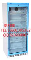 2-8度试剂冷藏柜 价格