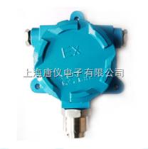TY1120固定式臭氧檢測變送器 O3(防爆隔爆型,現場無顯示)