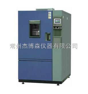 GDW系列程控高低温试验箱