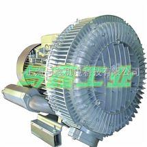 曝气漩涡气泵