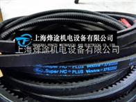 XPB4750供应进口XPB4750美国盖茨空压机皮带