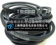 XPB1510/5VX600进口带齿三角带XPB1510/5VX600耐高温皮带