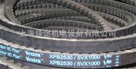 XPB2500美国盖茨XPB2500带齿三角带