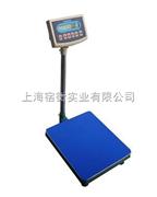 英展AWH-TW-FSB-150kg计重称,AWH-TW-FSB-150电子称供应
