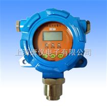 TY1120固定式二氧化氯檢測變送器 CL2(防爆型,現場濃度顯示,光報警)